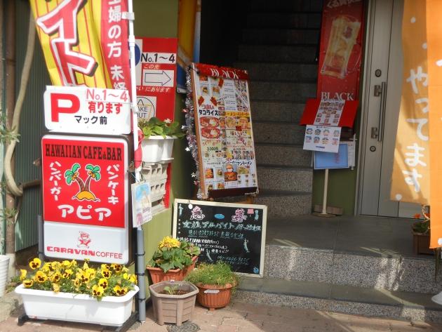 店内入口は.たくさんのお花に囲まれ、カワイイ看板にのぼりが風でヒラヒラお店は2Fにあります。