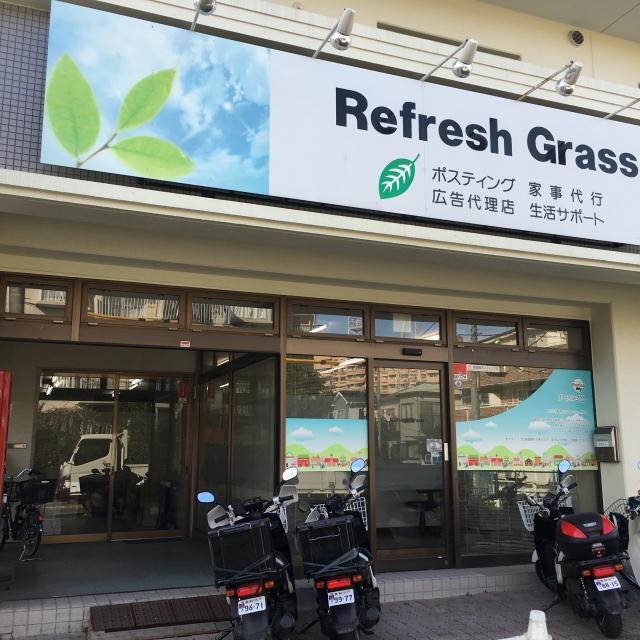 神奈川ポスティングセンター