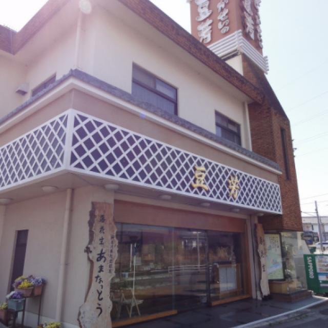 豆芳 本店