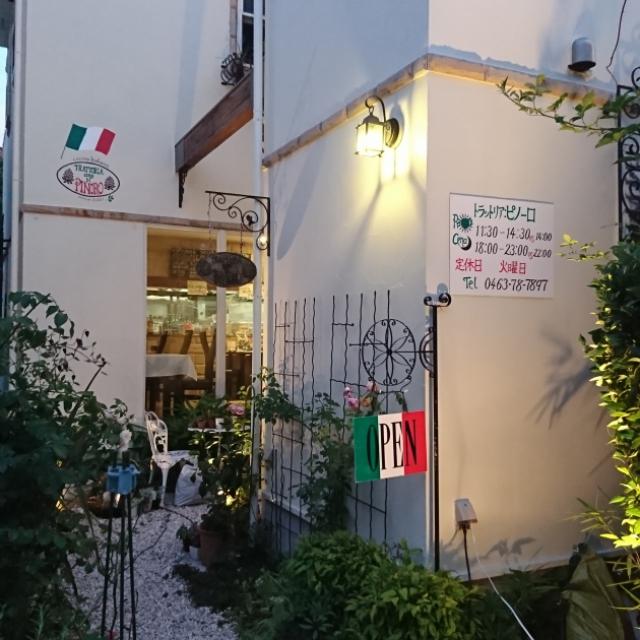トラットリア:ピノーロ