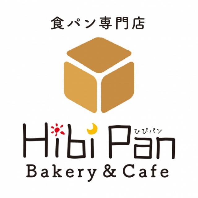 食パン専門店 Hibi Pan
